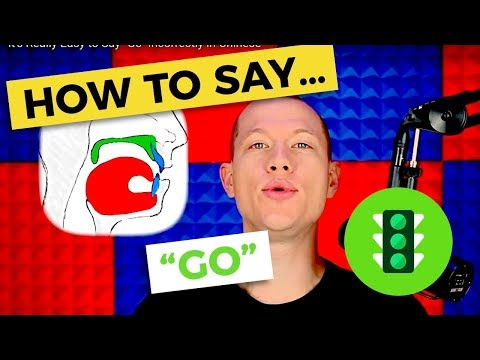 """It's Really Easy to Say """"Go"""" Incorrectly in Chinese"""