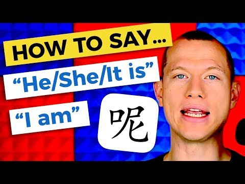 Yes? No? YES OR NO?!?! The Subtle Difference of Asking a Question with 不 in Chinese