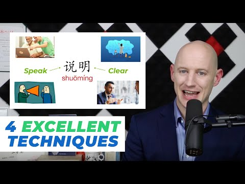 4 EXCELLENT Techniques for Memorizing Chinese Words