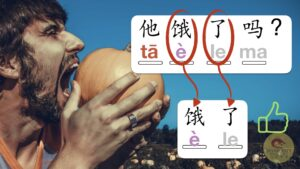 Chinese Letter E, CHINESE LETTER E – COMPREHENSIVE GUIDE