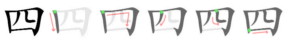 Chinese character 四