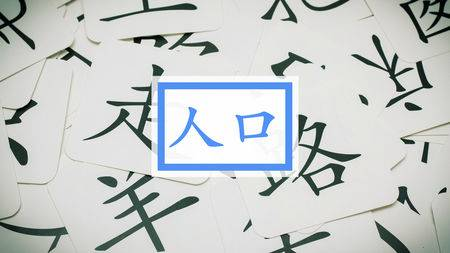 making sense of Chinese words, Making Sense of Chinese Words