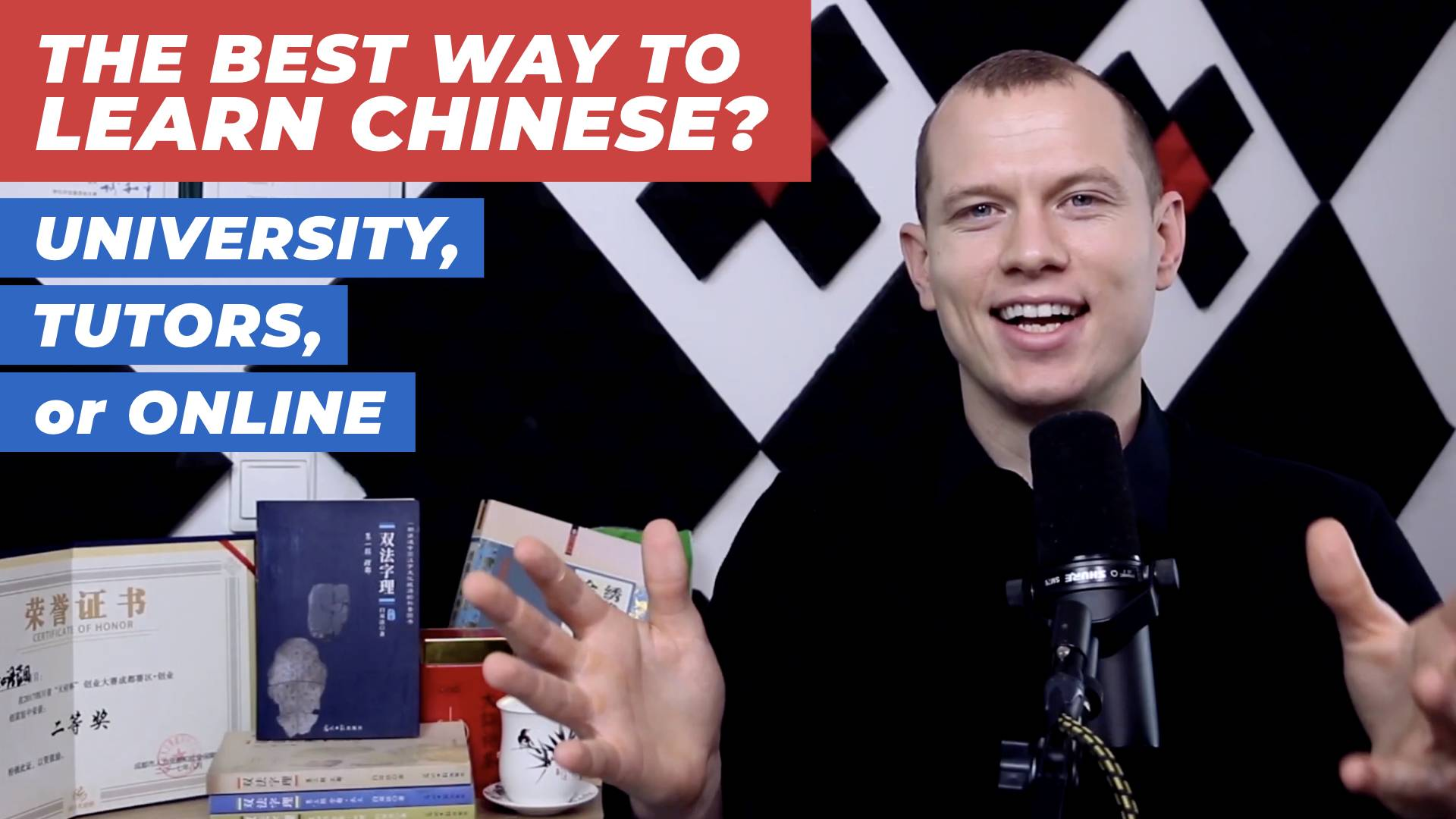 what's the best way to learn Chinese